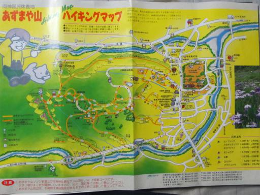 20130322・地図03