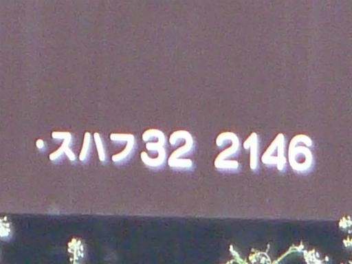 20130327・桜2-10