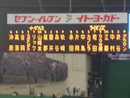 野球04-04