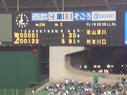 野球04-12