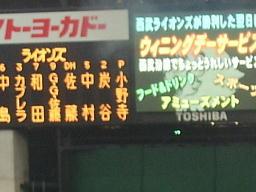 野球04-14