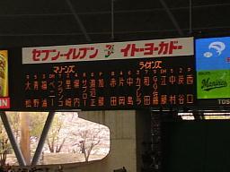野球05-02