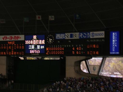 野球05-19