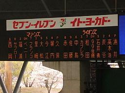 野球06-07