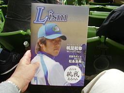 野球07-05