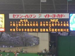 野球07-02