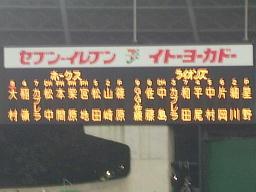 野球07-16