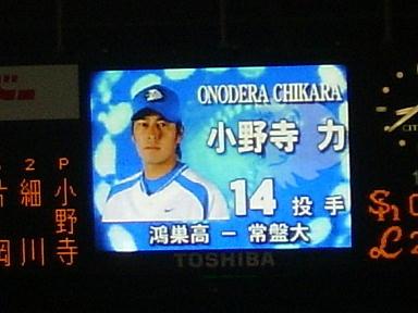 野球07-13