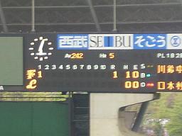 野球08-05