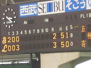 野球10-06