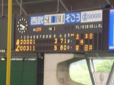 野球10-12