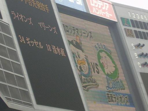 野球13-09