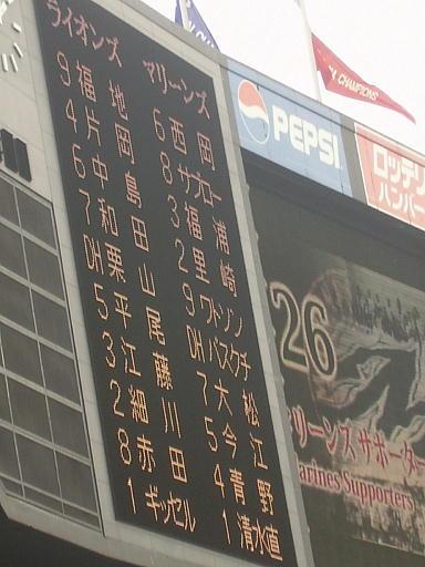 野球14-01