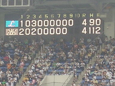 野球14-16