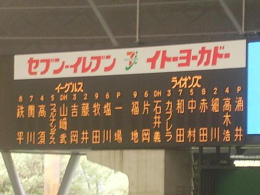 野球15-02