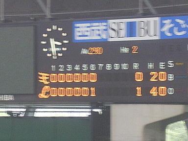 野球15-09