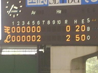 野球15-12
