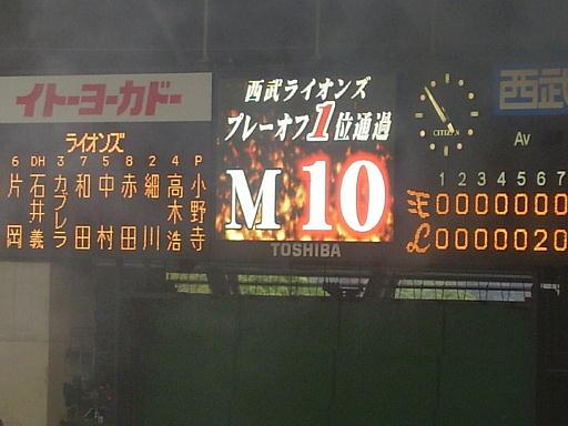 野球15-27