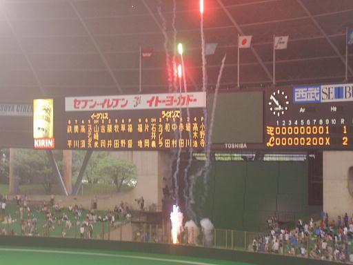 野球15-24