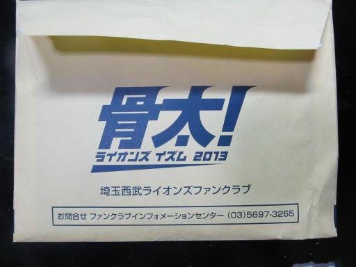 20130401・ライオンズ02