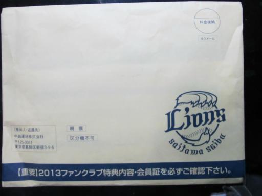 20130401・ライオンズ01