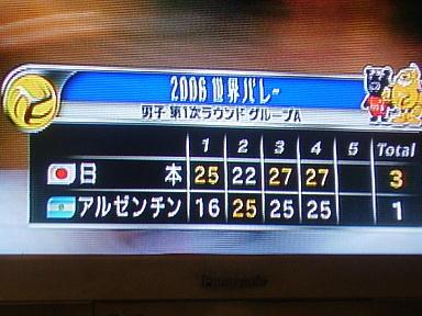 その他のスポーツ07