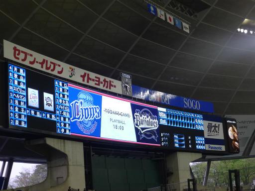 20130416・野球05L