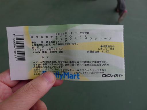 20130416・野球01L