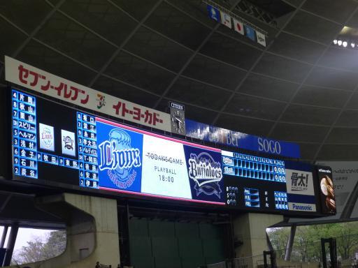20130416・野球05L大
