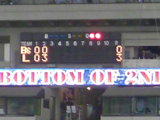 20130416・野球10L
