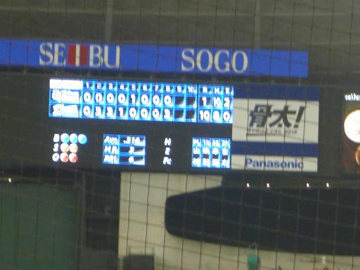 20130416・野球29L