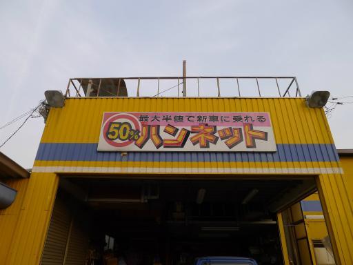 20130416・野球ネオン2