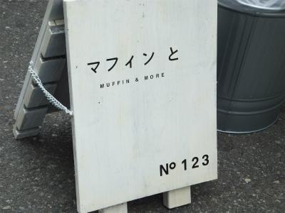 0617 akashibaru-No123DSCF7769