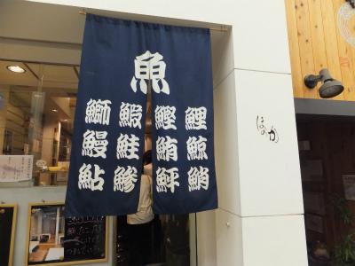 0617 akashibaru-honokaDSCF7787