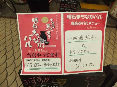 0617 akashibaru-honokaDSCF7786