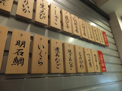 0617 akashibaru-honokaDSCF7790