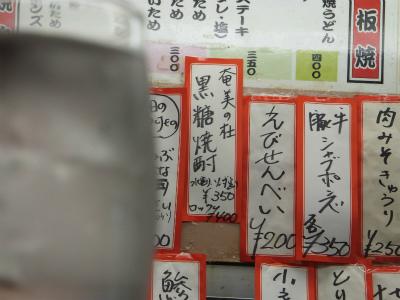 241231 tenmahaikai-okamuroDSCF8156