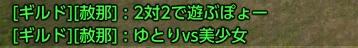 01_20120731123716.jpg