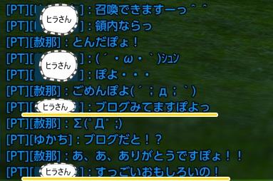 01_20120804130442.jpg