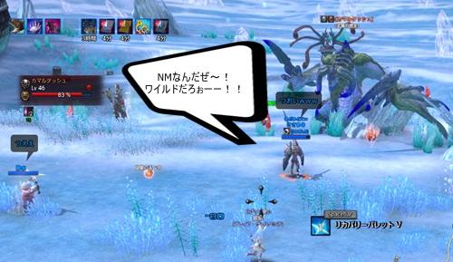 01_20120807125933.jpg
