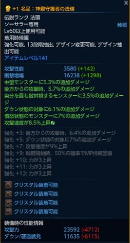 01_20120810193126.jpg