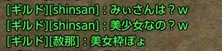 02_20120731124808.jpg