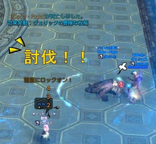 02_20120801101918.jpg