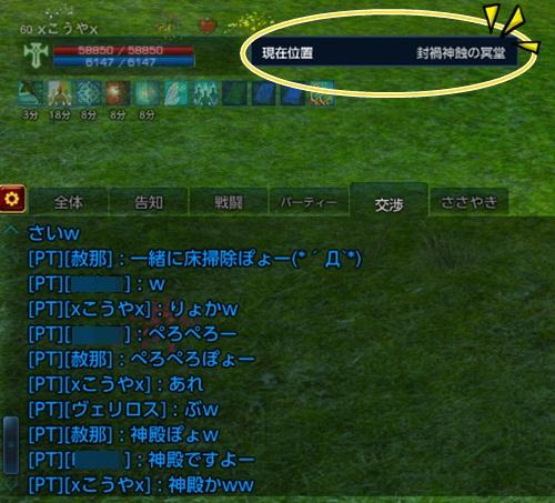 02_20120802141247.jpg
