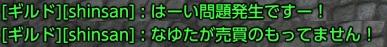 02_20120826185232.jpg