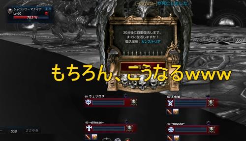 02_20121001125308.jpg