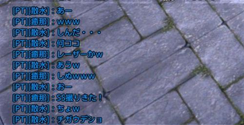 03_20120820185009.jpg