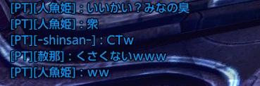 03_20120925191653.jpg