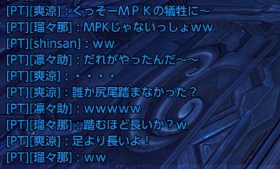 03_20121002121446.jpg