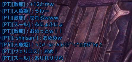 03_20121104135255.jpg